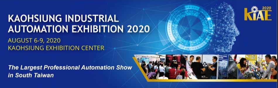 ind_images/Exhibitions/2020/Kaohsiung_Industrial_Automation_Exhibition_2020.jpg